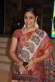 Uma Padmanabhan at Paagan Movie Audio Launch Stills