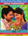Srikanth, Janani Iyer in Paagan Movie Release Posters