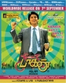 Actor Srikanth in Paagan Movie Release Posters