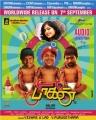Pandi, Srikanth, Soori in Paagan Movie Release Posters