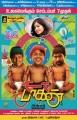 Pandi, Srikanth, Soori in Paagan Tamil Movie Release Posters