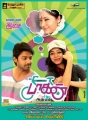 Paagan Movie New Posters