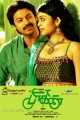 Srikanth, Janani Iyer in Paagan Movie Posters