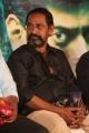 SP Jananathan @ Paandiyoda Galatta Thangala Movie Audio Launch Photos