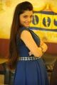 Actress Aakanksha in Pani Puri Telugu Movie Stills