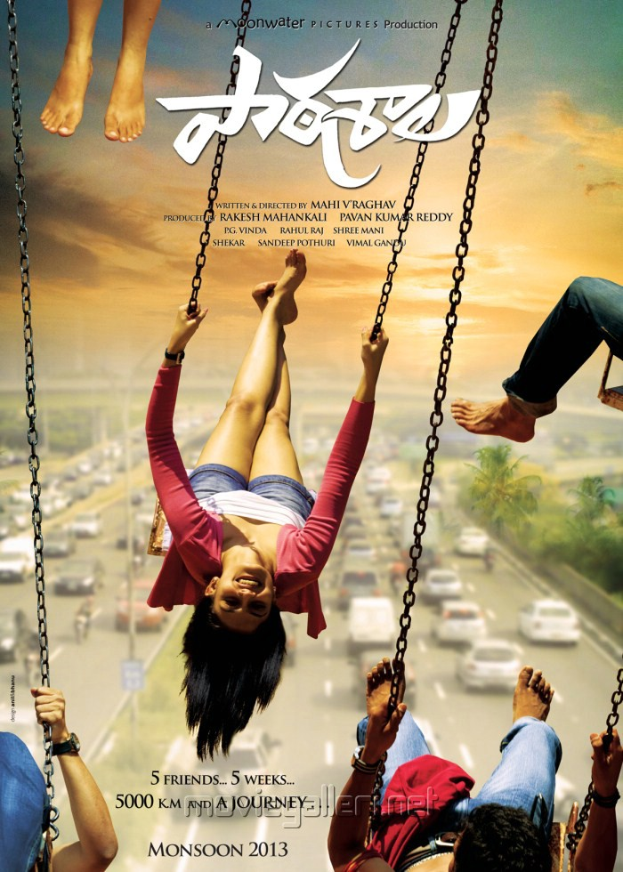 Review - Paathshaala: I don't want to go to school
