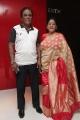 GK Reddy, Janaki Devi @ Paayum Puli Movie Audio Launch Stills