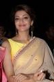 Actress Kajal Agarwal @ Paayum Puli Movie Audio Launch Stills