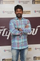 Paayum Puli Movie Audio Launch Stills