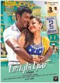 Vishal, Kajal Agarwal in Paayum Puli Movie Audio Release Posters