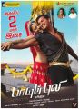 Kajal Agarwal, Vishal in Paayum Puli Movie Audio Release Posters