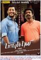 Vishal, Soori in Paayum Puli Movie Release Posters