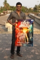 Vishal's Paayum Puli Team launches Vil Ambu Movie Poster Stills