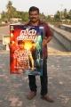 Actor Aruldass launches Vil Ambu Movie Poster Stills