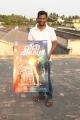 Director Suseenthiran launches Vil Ambu Movie Poster Stills