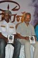 Manirathnam @ Padai Veeran Audio Launch Stills