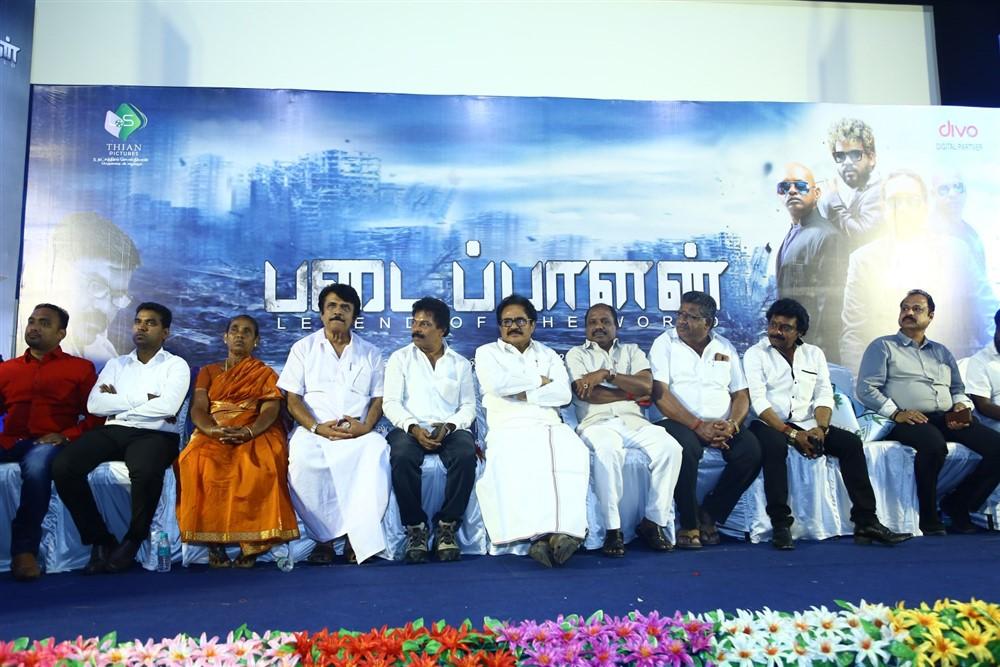 Padaipalan Movie Audio Launch Photos