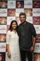 Amritha, Vijay Yesudas @ Padaiveeran Movie Celebrities Show Photos