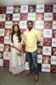 Amritha @ Padaiveeran Movie Celebrities Show Photos