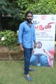 Padani Movie Audio Launch Stills