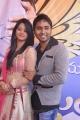 Mounika, Kiran Tej at Paddamandee Premalo Movie Launch Photos