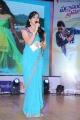 Anchor Anasuya @ Paddanandi Premalo Mari Audio Launch Stills