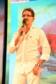 Paddanandi Premalo Mari Audio Launch Stills
