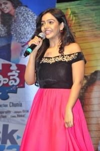 Actress Nithya Shetty @ Padesave Movie Audio Success Meet @ Vizag Photos