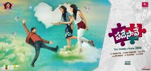 Karthik Raju, Nithya Shetty, Sam in Padesave Movie First Look Wallpapers