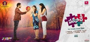 Karthik Raju, Nithya Shetty, Sam in Padesave Telugu Movie Wallpapers