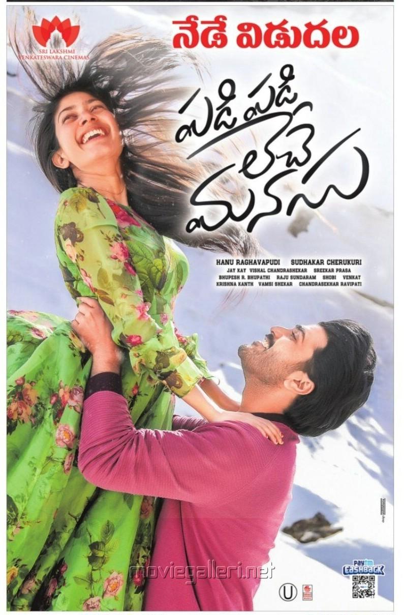 Sai Pallavi, Sharwanand in Padi Padi Leche Manasu Movie Release Today Posters