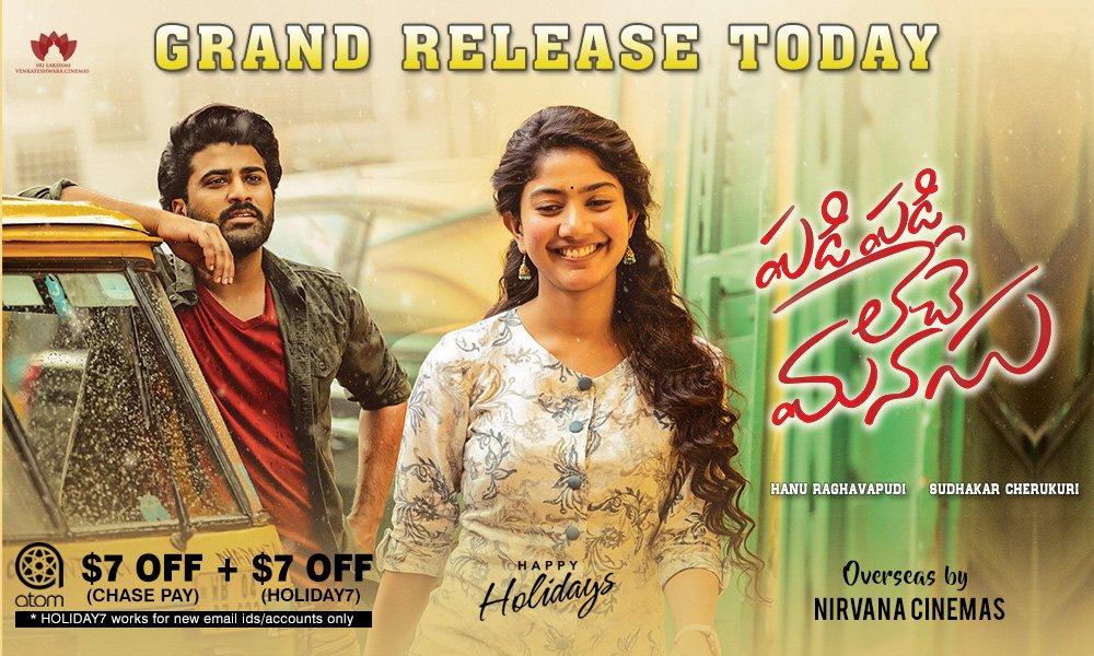 Sharwanand, Sai Pallavi in Padi Padi Leche Manasu Movie Release Today Posters