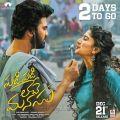 Sharwanand, Sai Pallavi in Padi Padi Leche Manasu Movie Release Posters