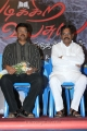 Bhagyaraj, Kalaipuli S.Thanu at Padikkira Vayasula Audio Launch Photos