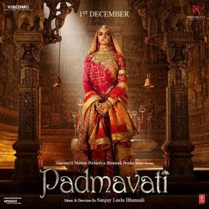 Padmavati Deepika Padukone First Look Posters
