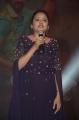 Suma @ Pahalwan Movie Pre Release Event Stills
