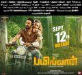 Sudeep, Aakanksha Singh in Pailwaan Movie Release Posters