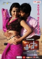 Nani, Catherine Tresa in Paisa Movie Audio Released Posters