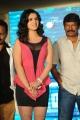 Actress Lucky Sharma at Paisa Movie Logo Launch Photos