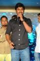 Hero Nani at Paisa Movie Logo Launch Photos