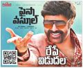 Balakrishna's Paisa Vasool Movie Releasing Tomorrow Posters