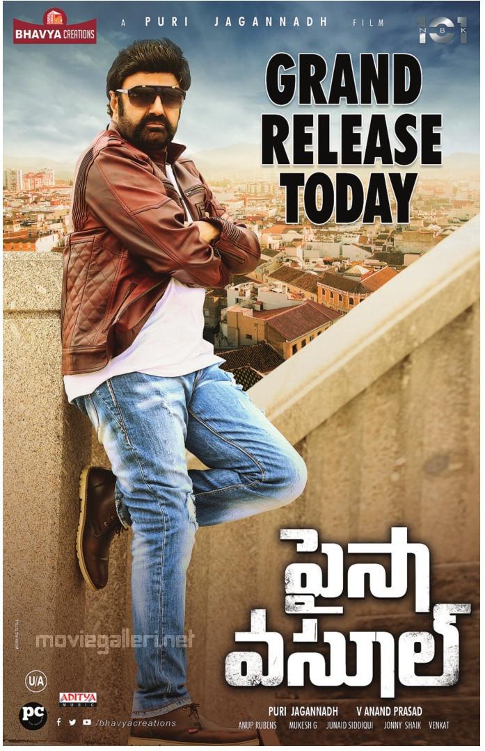 Balakrishna's Paisa Vasool Movie Release Today Posters