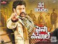 Nandamuri Balakrishna's Paisa Vasool Movie Release Today Posters