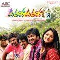 Pakado Pakado Telugu Movie First Look Wallpapers