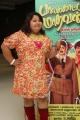 Aarthi @ Palakkattu Madhavan Movie Audio Launch Stills