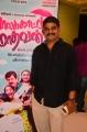 Cell Murugan @ Palakkattu Madhavan Movie Audio Launch Stills