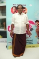 Palakkattu Madhavan Movie Audio Launch Stills
