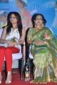Sonia Agarwal, Sheela at Palakkattu Madhavan Press Meet Stills