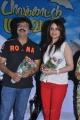 Vivek, Sonia Agarwal at Palakkattu Madhavan Movie Press Meet Stills