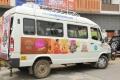 Palam Silks Udan Isai Payanam Bus Flagged Off Photos